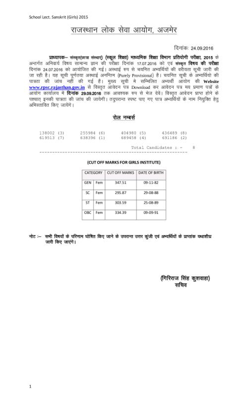 pdf00001-5